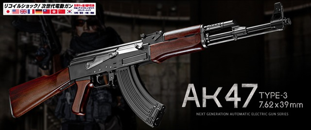 AK47 - 次世代電動ガン | 東京マルイ