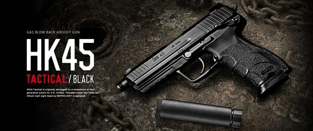 HK45 タクティカル ブラック - ガスブローバック   東京マルイ