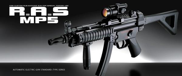 H&K MP5 R.A.S. - 電動ガン スタンダードタイプ | 東京マルイ