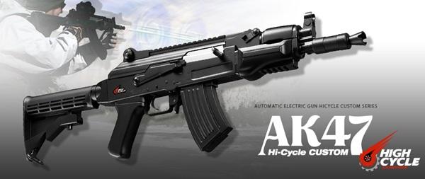 AK47 HC - 電動ガン ハイサイクルカスタム | 東京マルイ