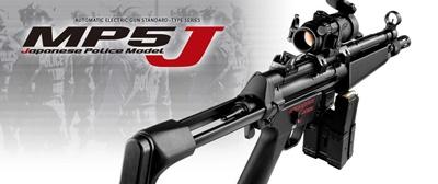 MP5電動ガン15 (1)