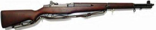 自衛隊初期装備M1ガーランド