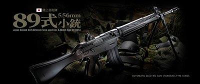 89式小銃直銃床モデル