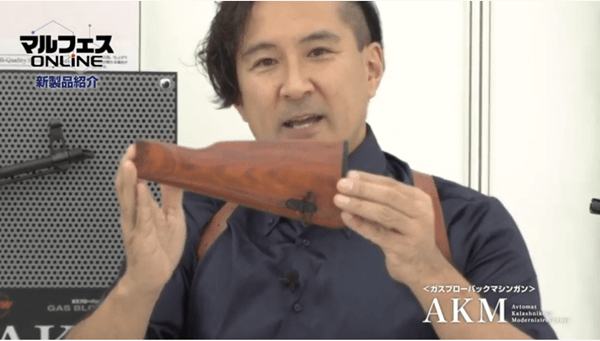 AKMのプラ製ストック (1)