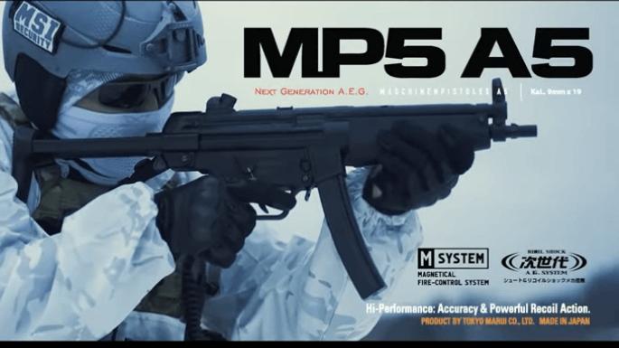 次世代MP5その2 (1)